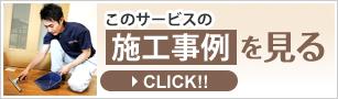 banner-works-2column
