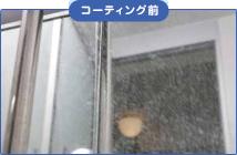 mirror-image01