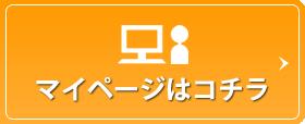 mypage_btn