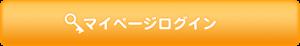 mypage_login