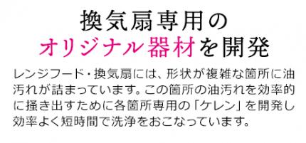 pc_2009hayawari_06-01