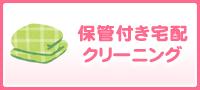 sp-home-kaji101