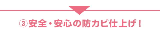 sp_20-04_10