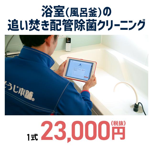 sp_20-04_22