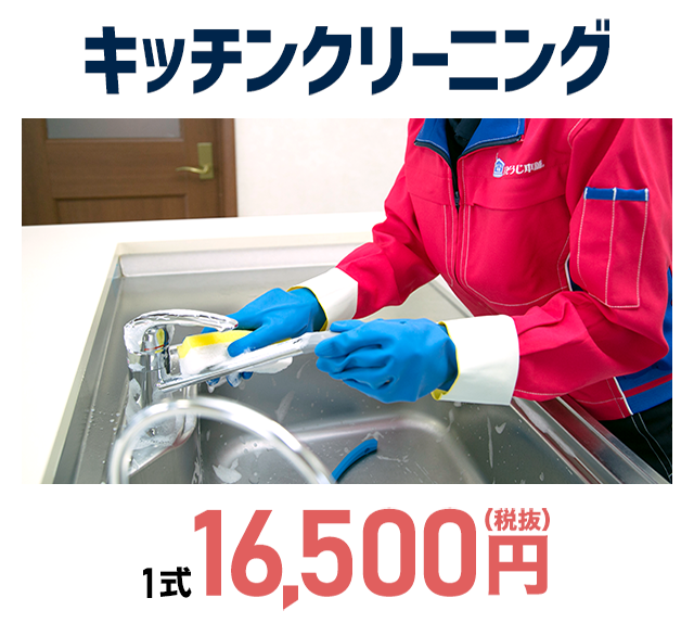 sp_20-04_26