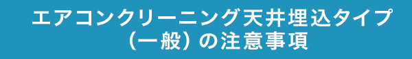 sp_20-04_29