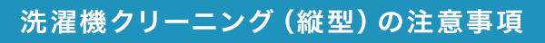 sp_20-04_33