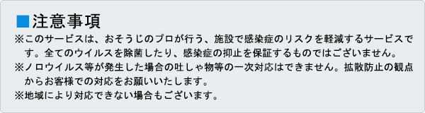 sp_2005_04
