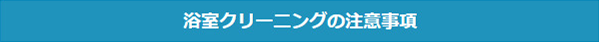 sp_2005aircon_23