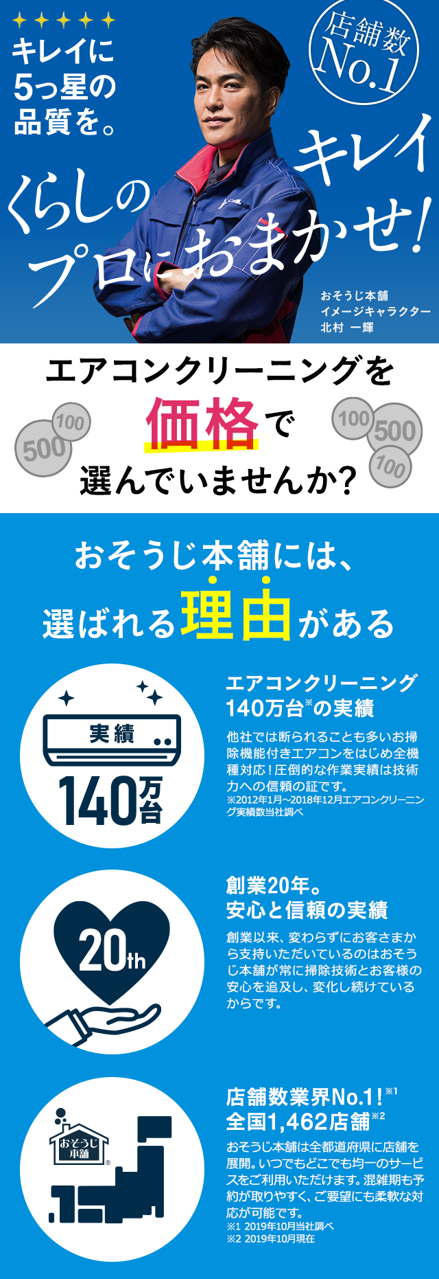 sp_2007aircon_01