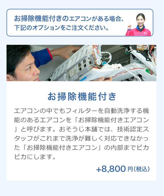 sp_2105aircon_15